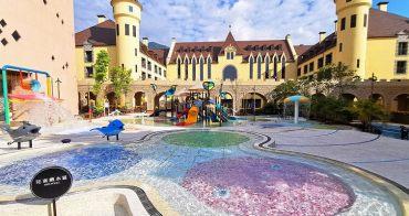 花蓮住宿|瑞穗春天國際觀光酒店,歐風城堡莊園住一晚,超大溫泉親子水樂園等你來玩