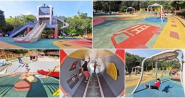 新北特色公園》鶯歌古鐘樓公園(公二公園)~三樓高金屬旋轉滑梯遊戲場(交通停車資訊)