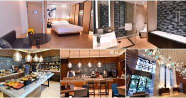 台中萬楓酒店 Fairfield by Marriott Taichung 台中第一家萬豪,全球唯一全日供餐萬楓酒店,午晚餐很平價又好吃