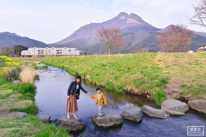九州由布院小確幸景點 湯布院三角公園(湯布院デルタ),回味水上跳格子的童年時光