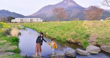 九州由布院小確幸景點|湯布院三角公園(湯布院デルタ),回味水上跳格子的童年時光