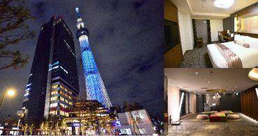 東京晴空塔親子飯店》東京押上普瑞米爾里士滿酒店,12歲以下可免費入住,樓下就有大超市,成田機場直達(Richmond Hotel Premier Tokyo Oshiage)