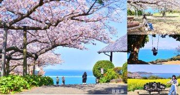 九州福岡自由行. 在「能古島」與櫻花油菜花相遇,能古島親子一日遊交通路線介紹