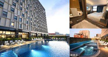沖繩國際通新飯店》嘉新酒店 HOTEL COLLECTIVE. 那霸市區飯店也有泳池.SPA池.浴場(附設停車場)