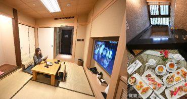台北北投溫泉泡湯》北投亞太飯店 獨立和室湯屋泡湯+綠漾餐廳雙人下午茶套餐