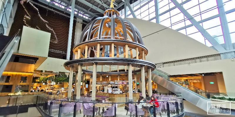 新北新店餐廳》微兜cafe bistro小碧潭京站店. 在南法挑高圓頂教堂用餐好浪漫 - 寶寶溫旅行親子生活