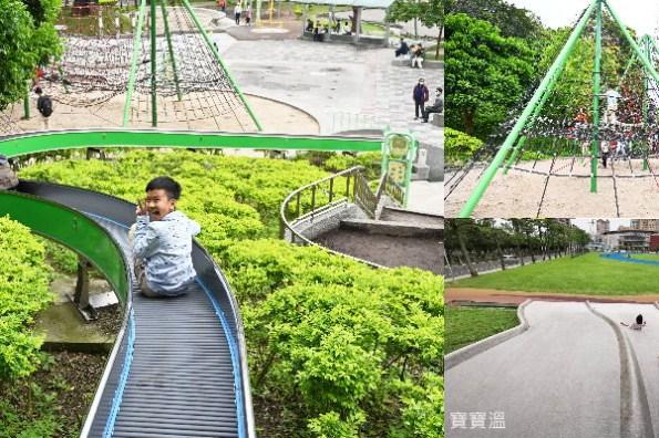 新北市親子特色公園》中和錦和運動公園~28公尺超長滾輪溜滑梯,地面噴泉+戲水河道最新開放時間(中和國民運動中心旁)