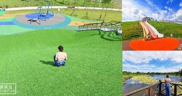 新北市親子野餐景點 | 八里十三行文化公園兒童共融遊戲場. 滑草、溜滑梯、溜索、考古沙坑