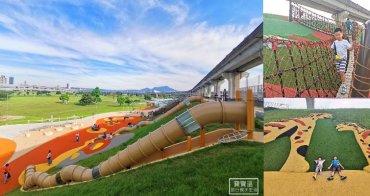 新北親子公園》大台北都會公園堤坡滑梯樂園. 台灣動物主題地景兒童遊戲場. 獮猴雲豹黑熊都來了