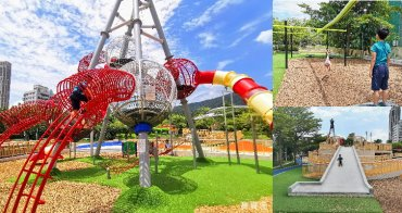 台北士林特色公園》天母運動公園兒童遊戲場 (天母夢想樂園)~9米高棒球主題溜滑梯