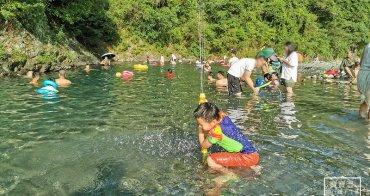 宜蘭蘇澳最新開放玩水秘境   武荖坑風景區 暑假開放戲水,水深適合全年齡的孩子,快來孩子來宜蘭玩水