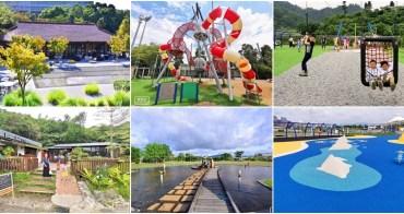 台北親子景點懶人包》收錄台北最新必玩必吃景點、特色公園、室內景點、親子飯店