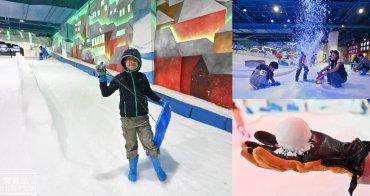 台中親子景點》SNOWTOWN雪樂地. 不用出國也能打雪仗、滑雪~台中三井outlet必玩