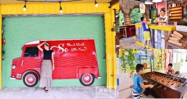 桃園復興》ZOO ZOO CAFE 美式工業風咖啡廳~北橫公路上中途休息站,下午茶或聚餐都可以