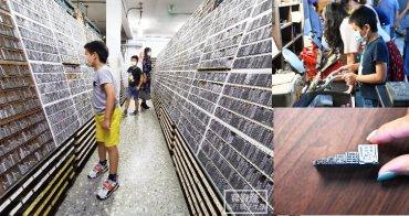 台北親子文青景點》台北日星鑄字行~玩鉛字活版印刷、自己選字做印章,親子體驗好有趣