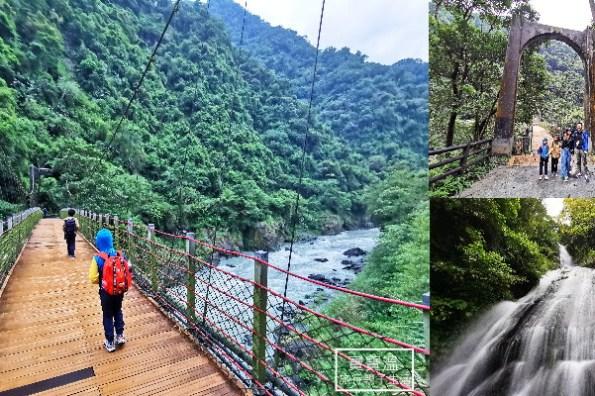新北烏來》信賢步道. 輕鬆好走親子生態步道、瀑布, 吊橋相伴,還可以預約生態導覽 (推車也可通行)
