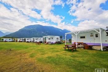 花蓮崇德瑩農場》網美打卡親子景點, 一望無際的大草地農場,喝咖啡館、露營車住一晚、海景泡泡屋用餐