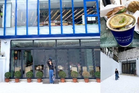 基隆麵包咖啡館》REEDS coffee & bakery 書局共構藍白希臘風網美咖啡館 麵包肉桂捲都好好吃