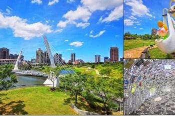 桃園捷運景點》青塘園生態公園,網美打卡必拍景點,藝術景觀大草皮野餐親子好去處
