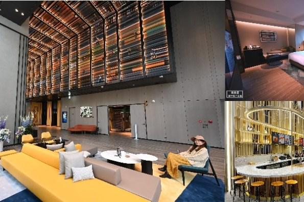 台北新飯店》台北時代寓所 Hotel Resonance Taipei,亞太第一家希爾頓Tapestry精選酒店,讓你包場星巴克吃早餐