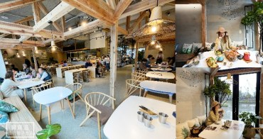 新北林口餐廳》展悅浮島咖啡館~北歐風格早午餐咖啡館、空間寬敞停車方便