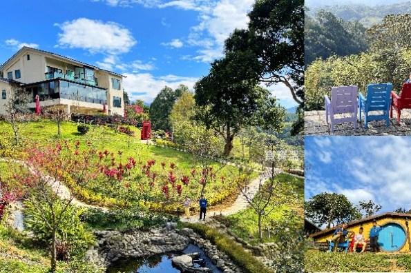 桃園復興景點》山水奇異民宿景觀餐廳,  漫步夢幻花園,哈比屋,賞花步道,粉紅鞦韆都好好拍