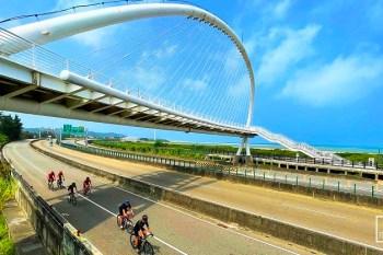 新竹香山景點》風城之門~香山豎琴橋,17公里海岸線上最美地標