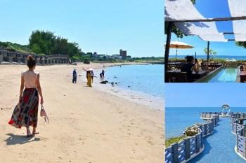 新北三芝淺水灣新景點|芝蘭公園海上觀景平台,走進藍色波浪長廊, 站在海中看風景