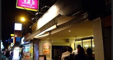[ 午茶輕食 ] 台北東區鳥籠咖啡館-鬆餅 午茶 全日早餐(已結束營業)