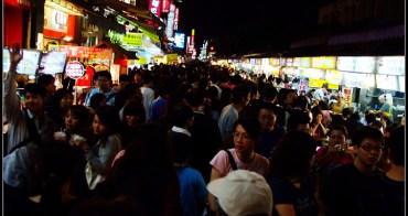 [ 宜蘭夜市美食 ] 宜蘭羅東夜市~必逛小吃排隊美食懶人包