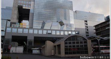 [ 關西京都自由行 ] Day2part6 京都車站、porta地下街、伊勢丹百貨