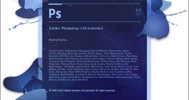 [ 攝影心得 ] Photoshop CS6 Extended 軟體介紹
