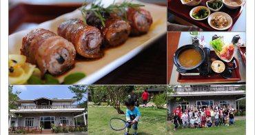 [ 新竹竹東景觀餐廳 ]  登美山莊 ~ 住宿與美食的結合