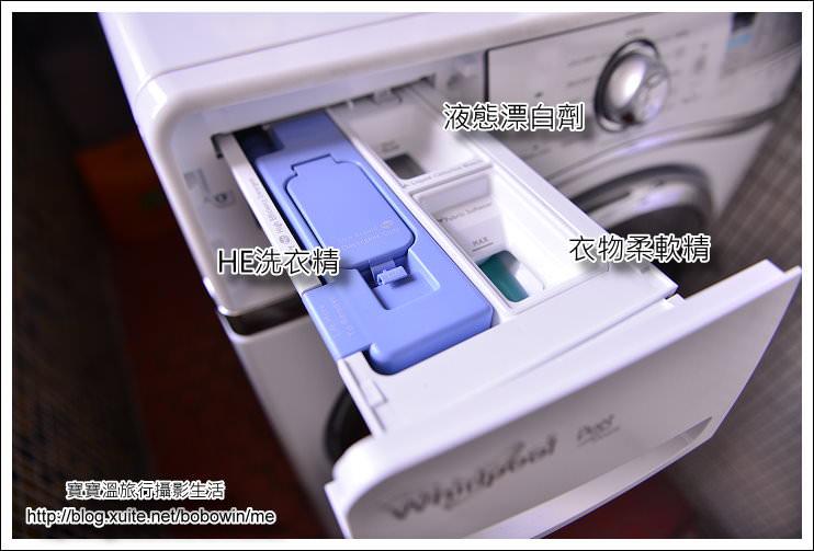 《體驗》Whirlpool惠而浦滾筒洗衣機(WFW96HEAW)+ 瓦斯滾筒乾衣機(WGD88HEAW) - 寶寶溫旅行親子生活