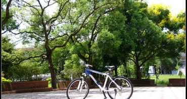 [ 單車 ] 我的新夥伴 Giant Yukon登山車