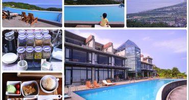 《 宜蘭頭城 》蜻蜓石景觀民宿下午茶 擁有宜蘭最美景色的景觀民宿餐廳