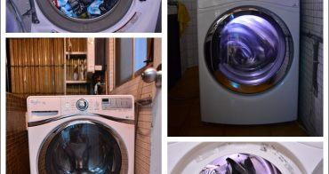 《體驗》Whirlpool惠而浦滾筒洗衣機(WFW96HEAW)+ 瓦斯滾筒乾衣機(WGD88HEAW)