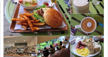 [ 桃園早午餐推薦 ] 甘丹洋食行早午餐 ~ 享受小巷內的悠閒
