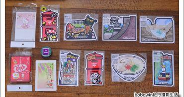 《 日本各地郵便局收藏限定 》逛日本郵局也能shopping ~ 熊本郵局實戰教學