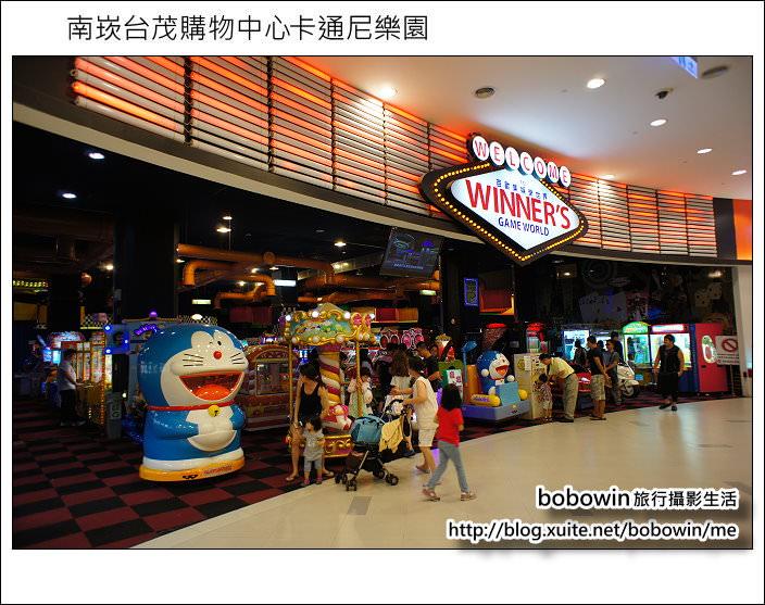 [ 桃園景點 ] 南崁臺茂購物中心 ~ 卡通尼樂園 - 寶寶溫旅行親子生活