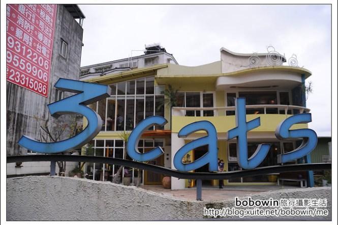 [ 宜蘭美食餐廳 ] 3 cats 三隻貓主題餐廳