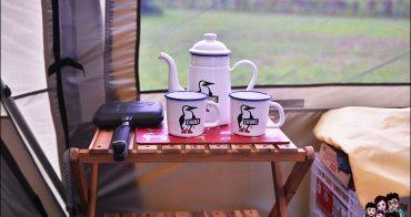 《露營野餐必備 》CHUMS琺瑯茶壺杯具組~鰹鳥LOGO可愛到讓人無法釋懷,每次露營野餐都想帶著
