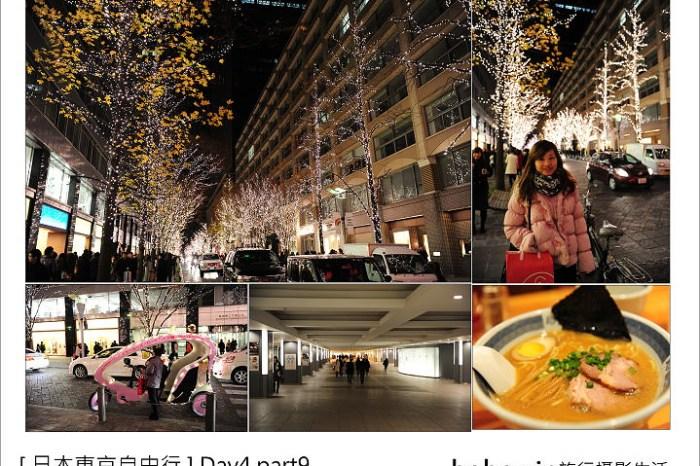 [ 日本東京自由行 ] Day4 part9 東京丸之內大道聖誕燈火&永樂拉麵