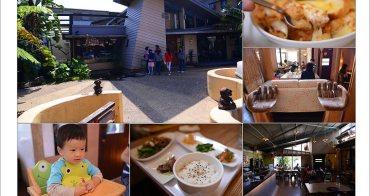 [  宜蘭推薦美食 ] 綠海咖啡親子餐廳