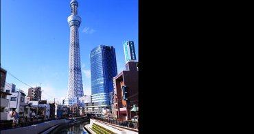 [ 日本東京之旅 ] Day5 part3 漫步天空樹(晴空塔) TOKYO SKY TREE