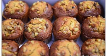 《 彰化團購美食 》 有人情味的百年餅店 ~ 寶珍香桂圓蛋糕創始店
