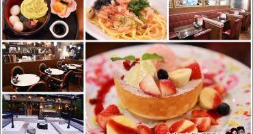 《 台北東區餐廳 》Mee's Cafe 超人氣日式舒芙蕾歐姆蛋焗飯 (國父紀念館站步行5分鐘)