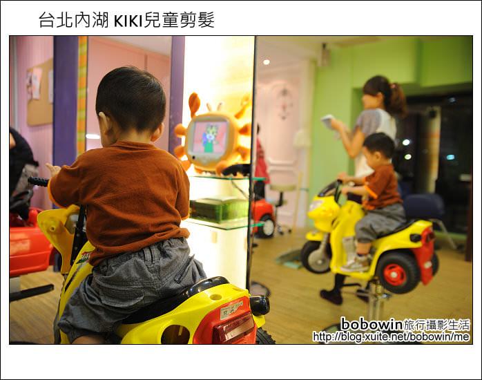[ 臺北兒童剪髮 ] KIKI親子造型沙龍~內湖店 - 寶寶溫旅行親子生活