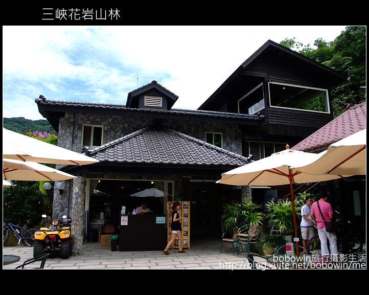 [ 景觀餐廳 ] 新北市三峽花巖山林 - 寶寶溫旅行親子生活