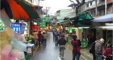 [ 遊記 ] 深坑老街豆腐之旅